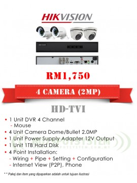 PACKAGES CCTV 4 CAMERA 4CH-2MP